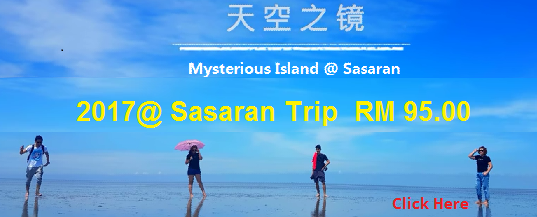 Let's join our 1/2 DAY TRIP TO SASARAN@ SKY MIRROR