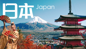Come to visit Japan now !!! We waiting for you...