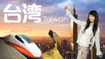 Come to visit Taiwan now !!! We waiting for you...