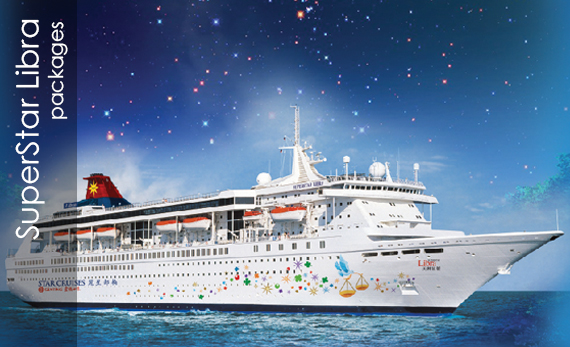 Let's travel with StarCruise today !!! SuperStar Libra offers so much more than first class dining and entertainment - it takes you to places where the sun, sea, people and culture blend colourfully well.