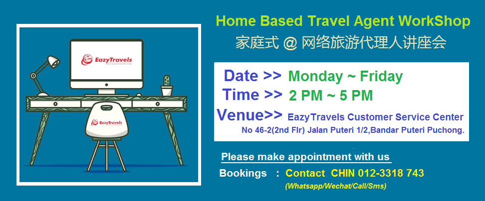 Looking for Home-Based Travel Agents